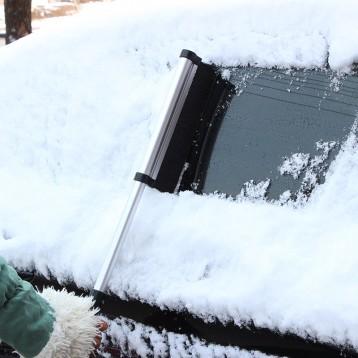 扫雪利器 可伸缩 汽车用多功能可伸缩除雪除冰铲 券后16.8包邮