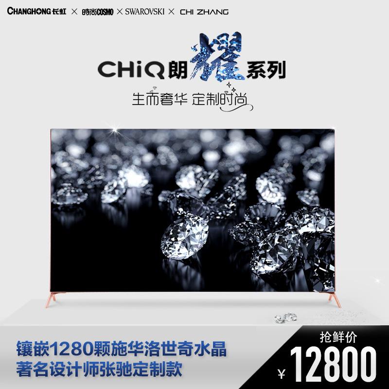 奇葩物: CHANGHONG 长虹 施华洛世奇水晶 60英寸 4K液晶电视12780元