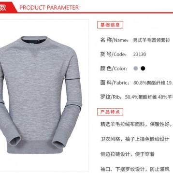 神价格!kroceus地球科学家 羊毛拉绒 男卫衣 可买3免1 入手187元 正价690元