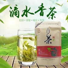 绿茶黄山毛峰 100克 8.9元包邮