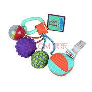 ¥33 B.Toys 比乐 响铃球 儿童手抓球摇铃玩具 感官训练 早教 牙胶 3个月+ BX1382Z'