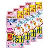 $13 / RMB83 小林制药 儿童用退热贴 2岁以上 16片*4盒 特价