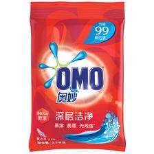 ¥24.9 (国美自营)奥妙深层洁净洗衣粉2.7KG