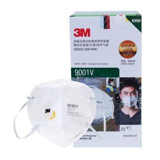 3M 9001V 折叠式带呼气阀防护口罩 3只 万件白菜已经更新 ¥5