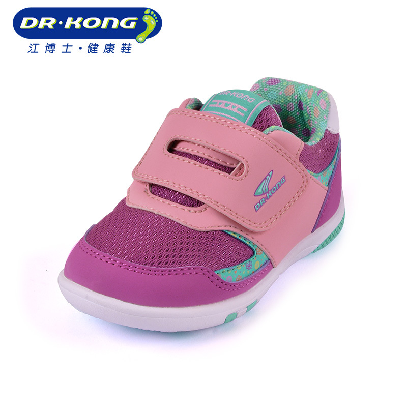 dr.kong江博士秋款童鞋男童宝宝鞋小孩婴儿学步鞋软底女童机能鞋 139元