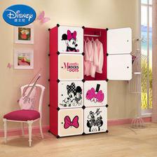Disney 迪士尼 米妮8门6格1挂(2列4) 收纳柜 *2件 149元包邮(2件5折)