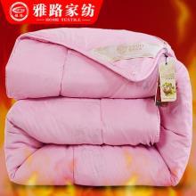 159元包邮(209-50)雅路 保暖羊毛被子 1.5*2.1米 约5.2斤 天猫旗舰店好价