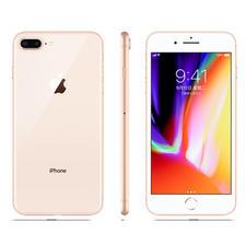 苹果(Apple) iPhone 8 Plus 256GB 全网通手机 ¥7388