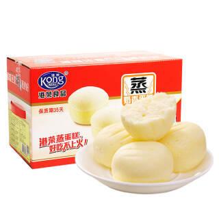 港荣蒸蛋糕 奶香鸡蛋糕 整箱1kg 19.45元