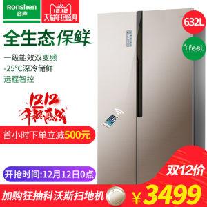 容声 BCD-632WD11HAP 风冷无霜 电脑温控 双开门冰箱 632L 一级能效 双十二3499元
