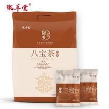 陇萃堂 宁夏玲珑八宝茶 810g 18小袋 4.9高评分 14.8元包邮