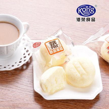 港荣 蒸蛋糕 1000克 34.2元包邮