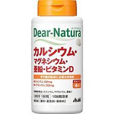 Dear Natura 钙镁锌维生素D保健复合片 180粒 约32.82元 原价 40.44元