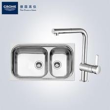 高仪Grohe 厨房水槽/双槽配可抽拉冷热水厨房龙头31508SD0 2599.00元