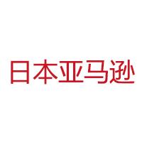 日本亚马逊 TSUMORI CHISATO 津森千里 首饰专场