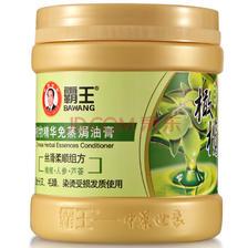¥19.9 霸王(BAWANG)中药精华免蒸焗油膏500g (丝滑柔顺组方发膜 倒膜 护发