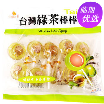 台湾进口 巧益牌绿茶棒棒糖 140g/袋