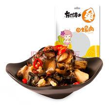 ¥9.9 东江清水 休闲零食湖南特产香辣田螺肉混合味110g