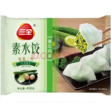 限地区: 三全 素水饺 黄瓜鸡蛋口味 450g *2件 12.9元,可199-50