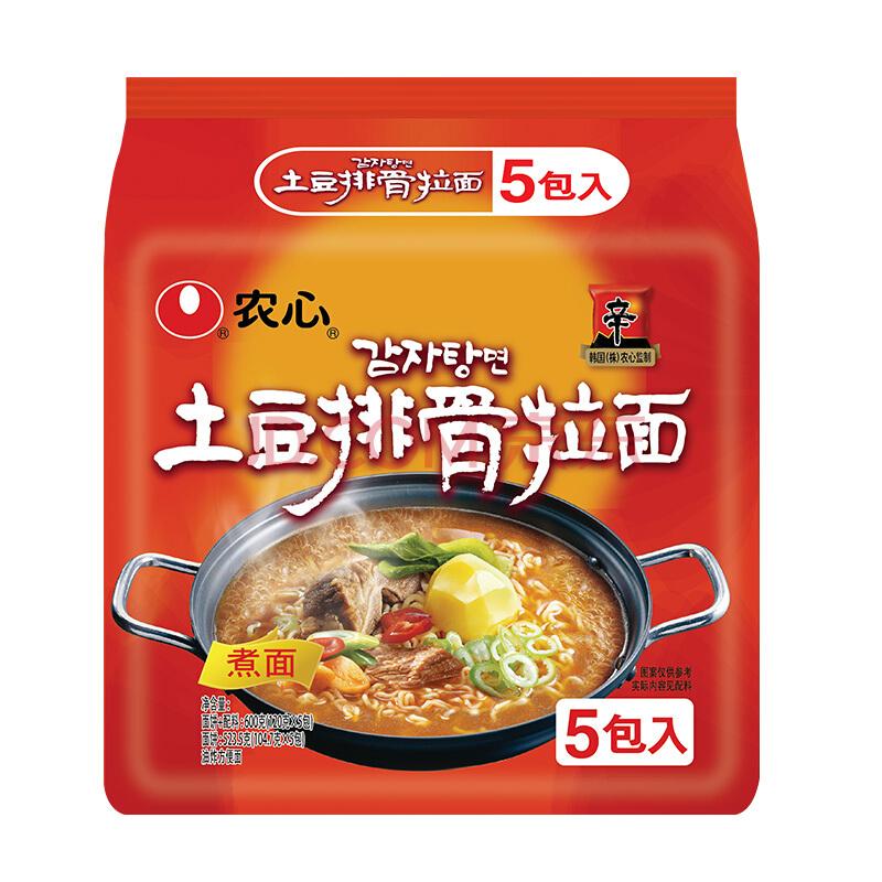 限北京:农心 方便面 土豆排骨拉面 120g*5包6.93元(9.9元,3件7折)