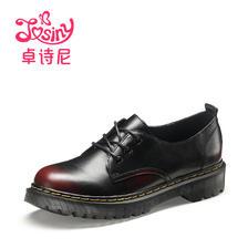 卓诗尼2017秋季新款小皮鞋韩版学院百搭马丁靴圆头粗跟英伦马丁鞋 199元