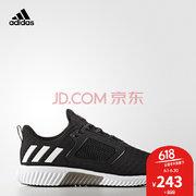 1日零点: adidas 阿迪达斯 CLIMACOOL vent 男款跑鞋 243元'
