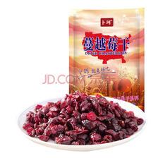 ¥5.4 卜珂 蔓越莓干 休闲零食果干蜜饯 烘焙原料 108克/袋