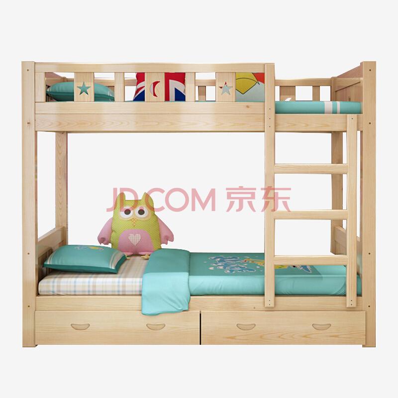 ¥1100 好事达易美定制实木双层床 儿童床高低子母床 学生员工宿舍1.5m带抽上下铺047