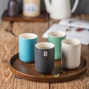 陶典 日式杯 300ml 2个 多色可选 双重优惠后9.9元包邮'