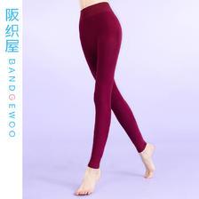 日本阪织屋 女士350D/600D加绒加厚亮丝连裤袜 ¥29.9包邮(¥59.9-30)