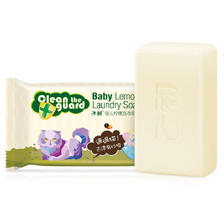 ¥1 子初 婴儿柠檬洗衣皂 80g