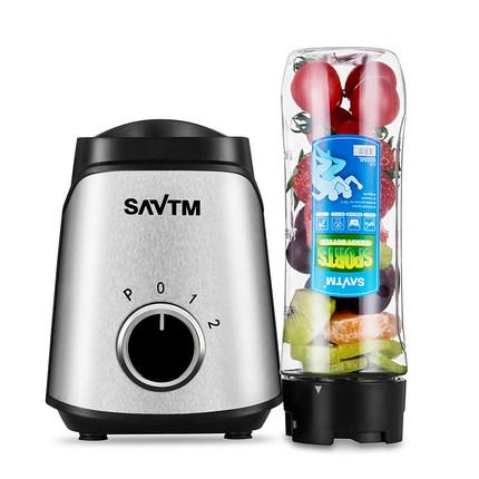 savtm狮威特 家用多功能真空料理机榨汁机 100元券后79元包邮 买手党-买手聚集的地方