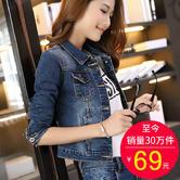 ¥59 艺之兰卡 女士短款牛仔外套 59包邮
