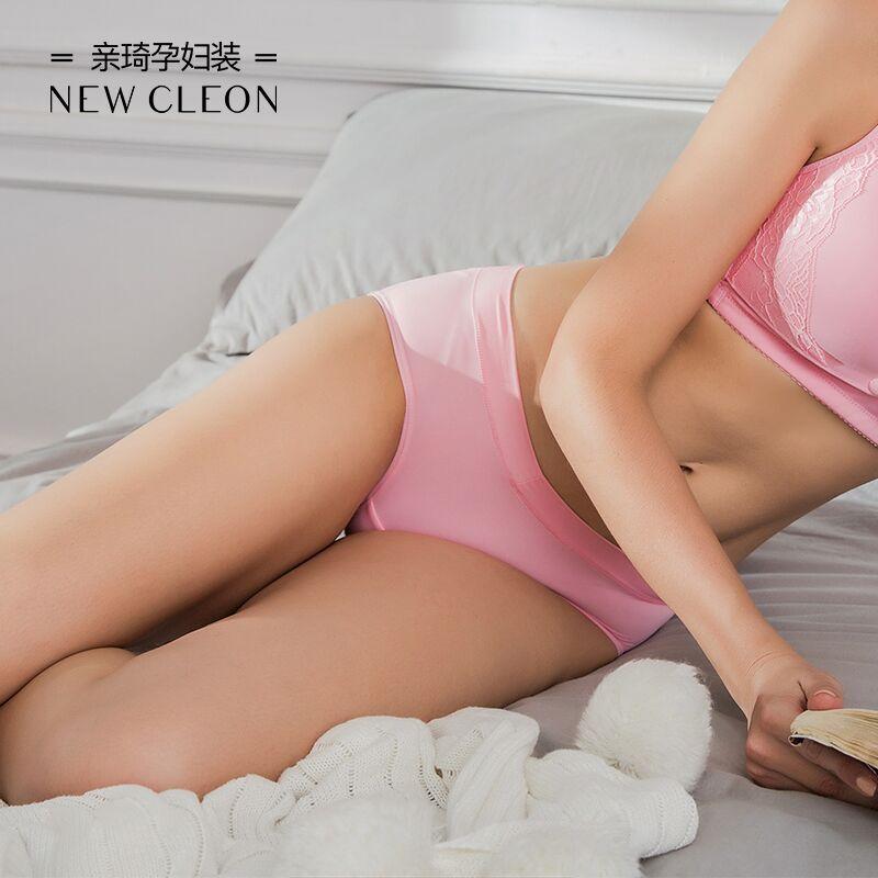 ¥9 亲琦纯棉抗菌透气孕妇托腹内裤