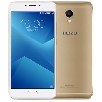 魅族(MEIZU) 魅蓝 Note5 3G+32GB 全网通手机 4000mAh快充电池¥909