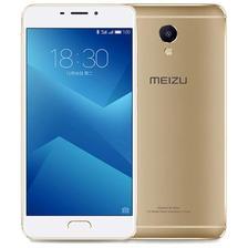 魅族(MEIZU) 魅蓝 Note5 3G+32GB 全网通手机 4000mAh快充电池 ¥909