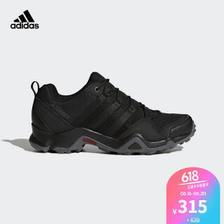 阿迪达斯(adidas) TERREX AX2R 男子徒步鞋 +凑单品 199元