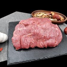 盐池滩羊 去骨后腿肉 400g 59.9元 可用满199减100元券