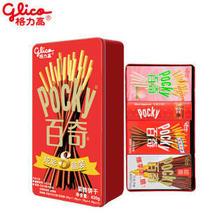 格力高(Glico) 百奇百醇炫彩礼盒铁罐 巧克力棒状夹心饼干 8盒装 *2件 45.2