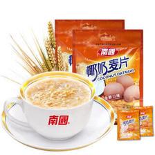 南国 椰奶麦片 560g/袋 *6件 139.4元(合23.23元/件)