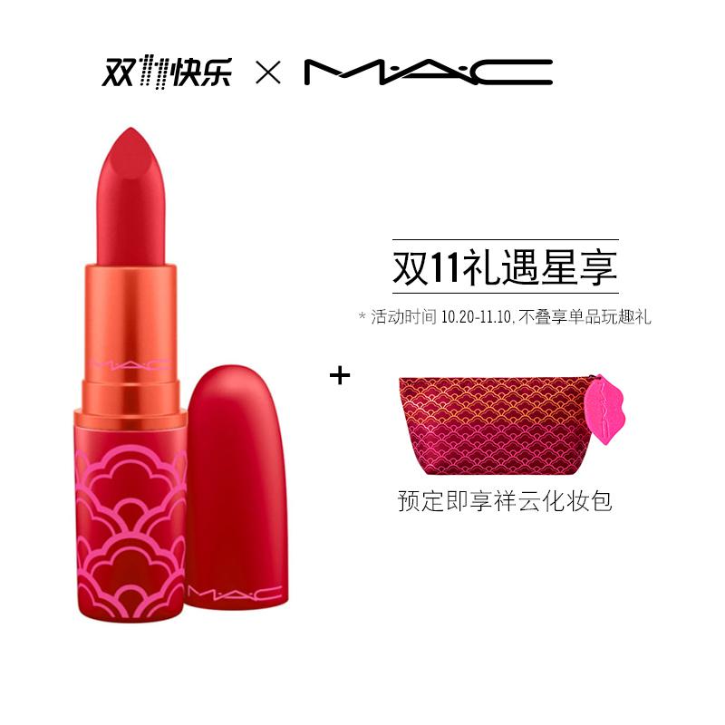 0点预售: M·A·C 魅可 祥云限量版 Ruby Woo 唇膏+化妆包 套装 170元包邮(30元定金,11.11付尾款)