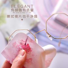 晰雅 超纤眼镜布 4张+镜片清洁剂1瓶  券后6.8元