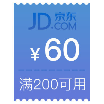 京东商城 10点领券:自营精品童书 新年钜惠 满减+用券,最高可满300减160