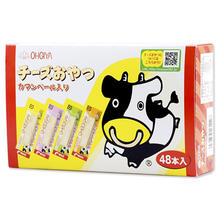 扇屋鳕鱼芝士奶酪条奶酪干(原味) 48条/盒 活动好价69元包邮含税