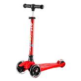 21st Scooter 米多 儿童滑板车 118元包邮