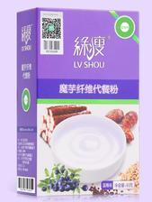 ¥14.9 绿瘦 魔芋纤维营养代餐奶昔 15袋
