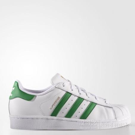 adidas Superstar 大童款绿尾金标