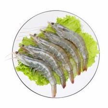 禧美(Seamix) 冷冻厄瓜多尔白虾 1kg 50-60只 盒装 火锅食材 海鲜水产 *3件 124元