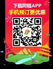 旅游尾单: 国泰/港龙航空 上海-香港6天往返含税机票 1.30出发,913元/人