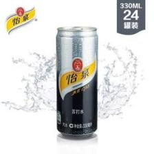怡泉苏打水330ML*24罐 整箱装 47.5元